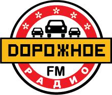 doroznoe_radio