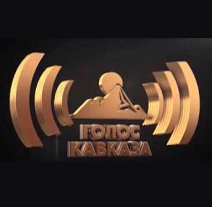 Шорт-лист VIII Всероссийского радиофестиваля «Голос Кавказа»